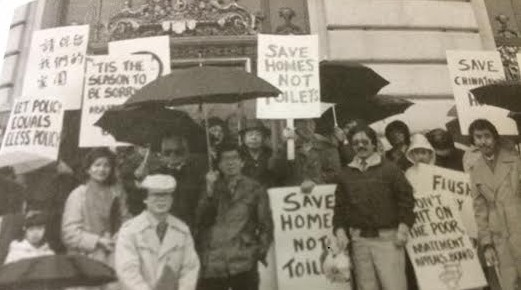 Ed Lee City Hall protest (Image courtesy that bizarre Ed Lee biography that an independent expenditure group put on every San Franciscans doorstep during the 2011 election.